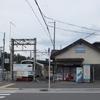 大阪めぐり(102)