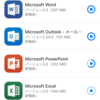 Office for iOSがバージョン2.0に