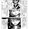 さっちゃんズ003
