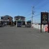 川越 米屋 小江戸市場カネヒロは五ツ星お米ましスター コイン精米機2台あります。