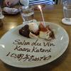 「覚王山ワインサロン10周年お祝い会」に参加してきました。