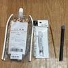 たばこ代を節約する方法 ~プルームテックにグリセリンを補充で煙復活~