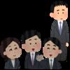 日本人の7割が誤解している『コミュニケーション』の本当の意味