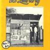 78 Quarterly No.1 & 2 (Silver Anniversary Issue)