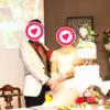 【実体験】1.5次会のすすめ〜カジュアルな披露宴〜
