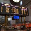 【カナダ】トロントからモントリオールへ「VIA鉄道」で移動。