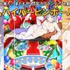 閃乱カグラのエッチなピンボールが4840円でプレイ可能!