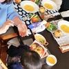 住mylesson Koharubiyori Café (3/5)