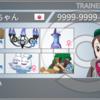 ホルード絶対選出!S5最終346位/レート2004達成構築!