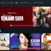 日本酒がもっと楽しくなるAmazon Prime Video4選!