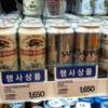「フッ化水素は不買しないの?」韓国、日本産ビール輸入が97%減。