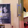 筒井康隆先生トークイベント「日本SFの幼年期を語ろう」に参加!