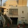 旭湯(江戸川区6番 平井)