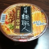 10/15 担担麺