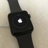 Apple watchから文章の返信ができた!