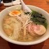 【今週のラーメン1747】 麺や 藤井 (東京・神楽坂) 鶏塩海老わんたん麺
