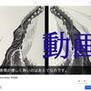 切り絵『鯨/Humpback Whale』制作動画