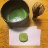 滋賀県観光大使もオススメ!彦根の和菓子、いと重の【埋れ木】