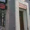 【移転】台所屋 まる / 札幌市中央区南1条西13丁目 三誠ビル1F