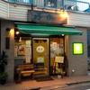 【今週のラーメン1572】 好日 (東京・東中野) らあめん+生ビールグラス