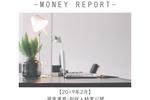 【2019年2月】 資産運用・副収入結果公開