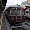 今日の阪急、何系?①110…神戸へ20200223