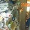 【衝撃!】片付けられない女!ゴミ屋敷に住む女の心理