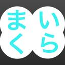 〜マイクラ建築の書き留め〜
