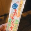 ☆8/14☆おすすめな品!!