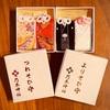 東京・乃木神社の「つれそひ守」と「よりそひ守」