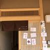 夏の寺子屋終了!! 感謝!!