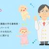 子供の能力や性格は遺伝子で決まっている!親の夢を子供に託さないこと。