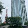 【宿泊記】ザプリンスパークタワー東京のクラブフロアの部屋の様子を解説!アメニティーは?