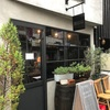 (Tokyo-16/Bistro Bolero)日本美味しいもの巡り Japa delicious food and wine tour