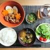 【ミツカンのさっぱり煮】美味しいのは旧レシピと新レシピどっち?【晩御飯献立】