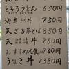 屋久島カレー事情 第59回 森に虹魚介香し島カレー