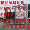 ワンフェス2017夏旅行記-1 ワンダーフェスティバル
