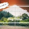 暑い夏には、川遊び!子連れでも安心の岐阜県 牧田川でデイキャンプ