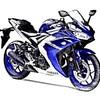 【YAMAHA YZF-R25】〜バイク紹介Part1〜