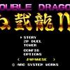ファミコン全盛期にダブルドラゴン4が出ていたらこうなっていたという感じの『Double Dragon 4 (北米版)』