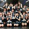 19/12/15 HKT48チームH「RESET」公演 上島楓 田中菜津美卒業発表