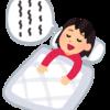 【睡眠の悩み】 ワイの寝言が意味不明すぎワロタwww