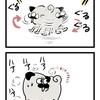 【犬漫画】尻尾を追ってぐるぐるする犬