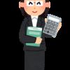 【マネジメント】管理職が理解すべき数字の見方