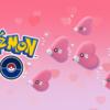 【ポケモンGo】2019年バレンタインイベント予想と、昨年までの振り返りとか