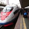 ロシアの高速鉄道「サプサン/ САПСАН」