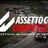 Assetto Corsa Competizione修正アプデ v1.1.2 hotfix update OUT NOW!(日本語和訳)