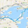 香川県観音寺市へ!!