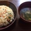 鶏肉もどきなベジミート入りで舌もお腹も大満足な中華風炒飯