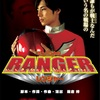 RANGER 合流(^o^)